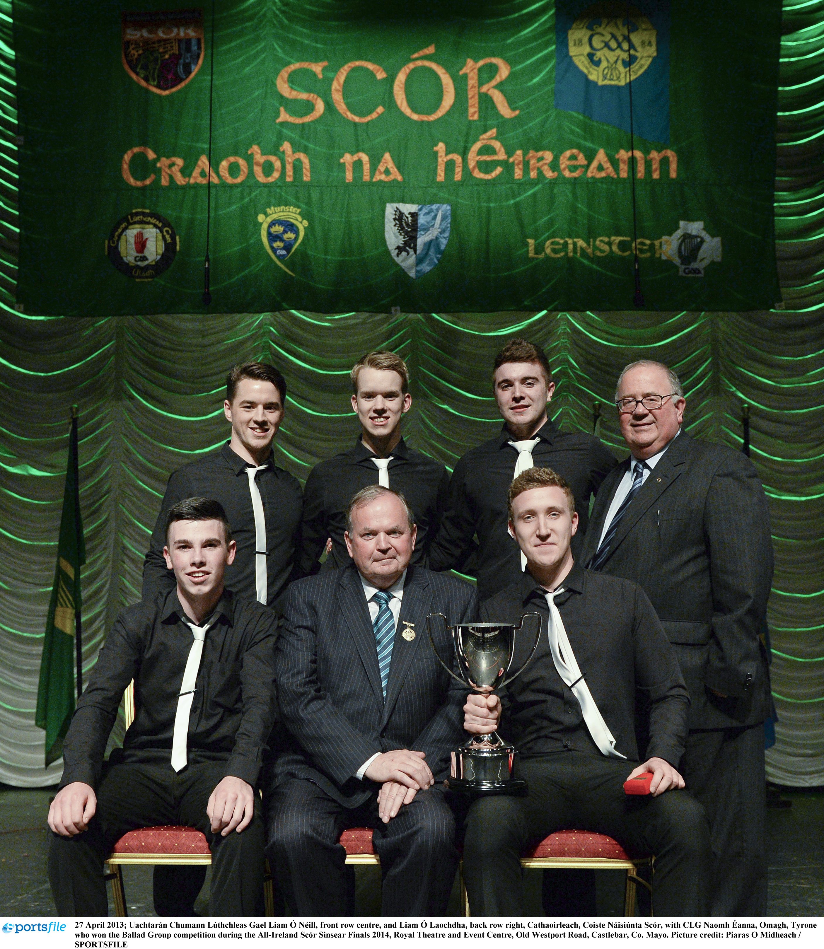 2014 All-Ireland Ballad champions, Omagh St. Enda's