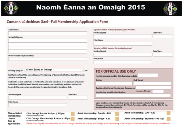 St. Enda's Adult membership form 2015